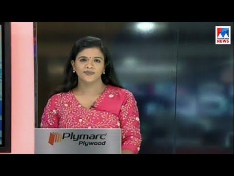 ഒരു മണി വാർത്ത   1 P M News   News Anchor - Shani Prabhakaran  January 18, 2018