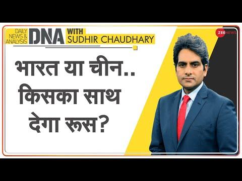 DNA: India-China Dispute