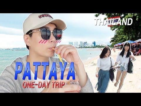 태국 파타야 – 당일치기 여행 / One-day Trip in Pattaya, Thailand