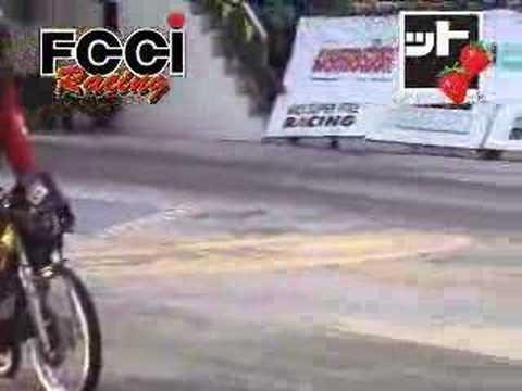 FCCI Dragbike HotShot(21)