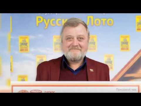 Житель Петербурга Дмитрий Волков выиграл в лотерею полмиллиарда рублей - МК Санкт-Петербург