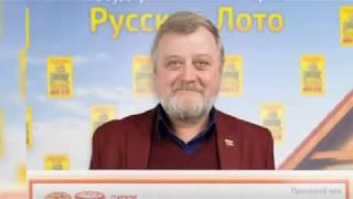 Смотреть видео Житель Петербурга Дмитрий Волков выиграл в лотерею полмиллиарда рублей - МК Санкт-Петербург онлайн