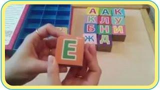 Как научить ребенка говорить? Очень быстрый метод. Методика Робинса.