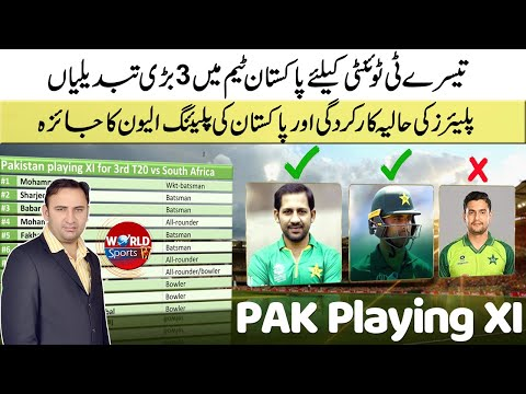 3 Big changes in Pakistan playing XI for 3rd T20 vs South Africa | Pak players performance analysis