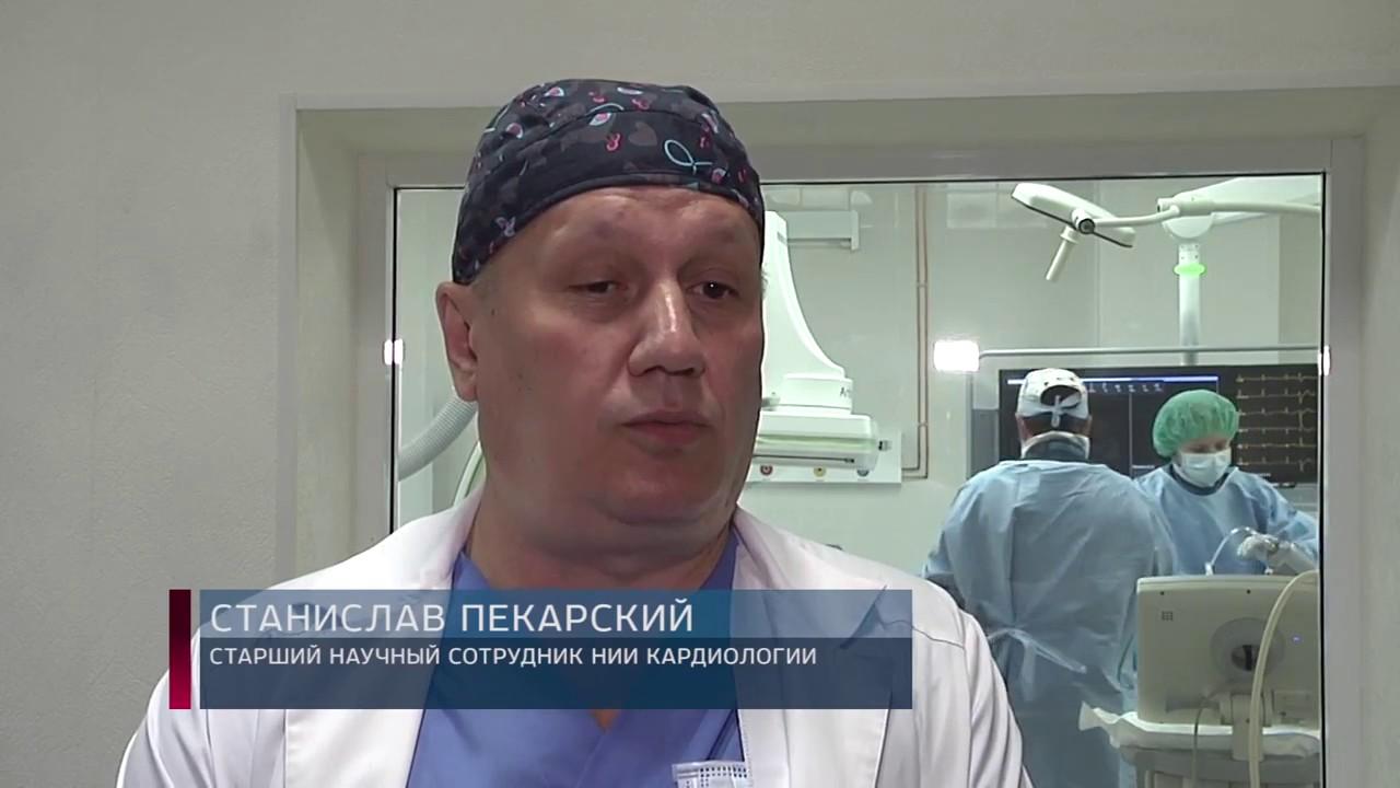 Медицинский центр тольятти гинекология