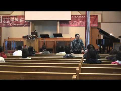 Jesus in Our Craziness - Ken Wong (Sermon at ECBC Dec 9, 2012)