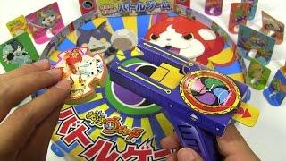Youkai Watch Top Battle ~ 妖怪ウォッチ ぎゅんぎゅんバトルゲーム 幼稚園10月号 thumbnail