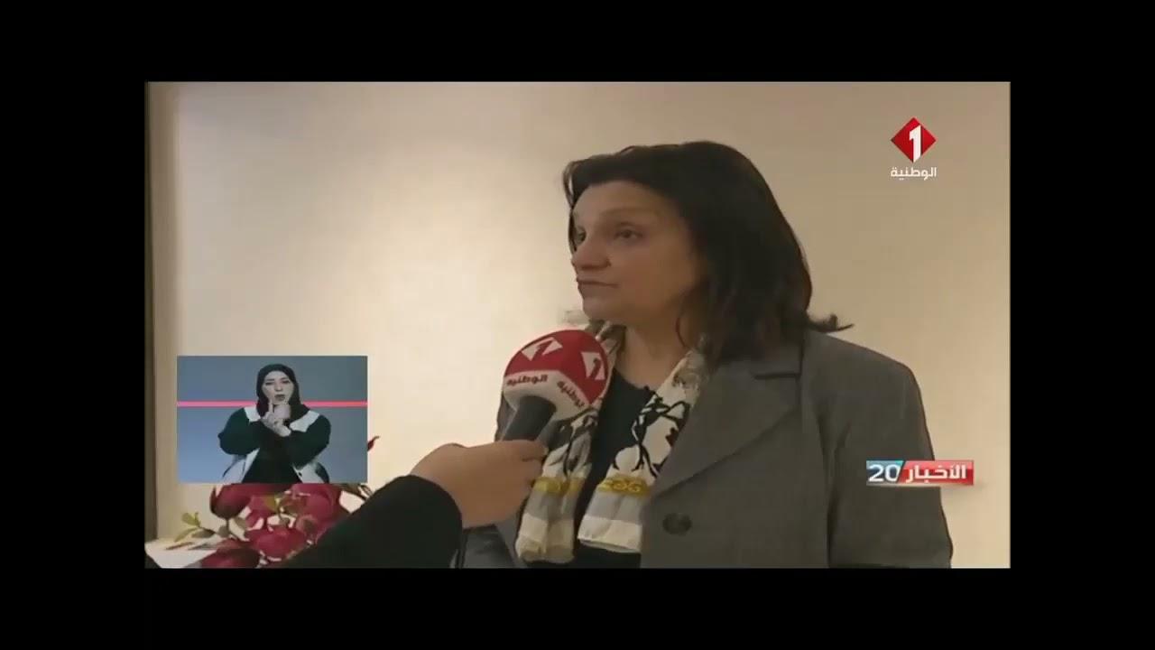اخبار الوطنية 1:  ورشة حول الحق في الاختلاف في تونس لكلِّ شخص حقٌّ في حرِّية الفكر والوجدان والدِّين
