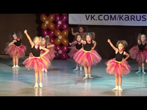 Всероссийский конкурс-фестиваль хореографического творчества Карусель 9 ноября 2018 Самара