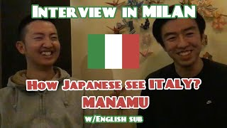 【Interview in Milan】 How Japanese see Italy? / Manamu 【w/English sub】