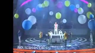 Taka 世界に一つだけの花 森内貴寛 検索動画 11