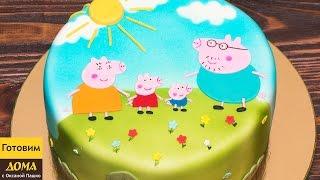 #Торт Свинка Пеппа | Decorated #cake Peppa Pig. Аппликация из мастики на торте