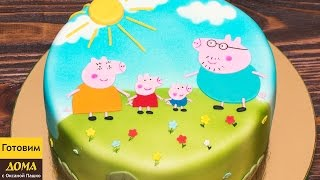 видео про торты