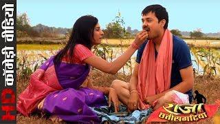 Comedy Scenes    राजा छत्तीसगढ़िया - Raja Chhattisgarhiya    New CG Superhit Movie Clip - 2018