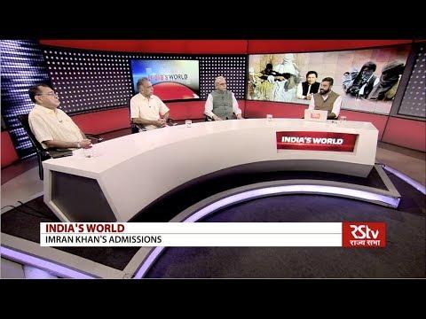 India's World - Imran Khan's Admissions