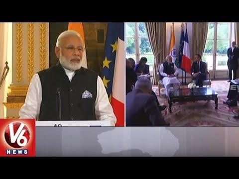 PM Narendra Modi And France President Emmanuel Macron Issue Joint Statement | V6 News