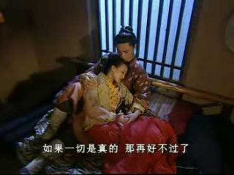 Hong Fu Nu ep17 (5/5)