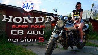 HONDA CB400 version S | Обзор от MotoGirl