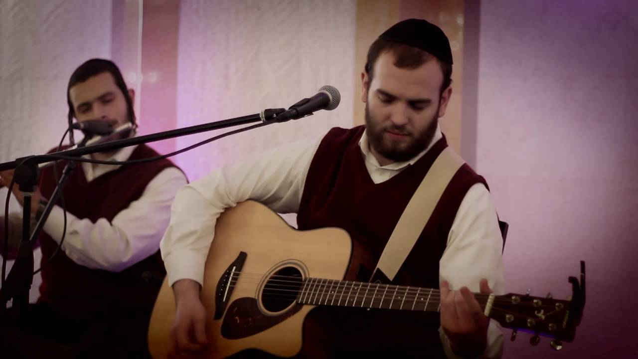 Strumz - Umar Rabbi Akiva - אמר רבי עקיבא