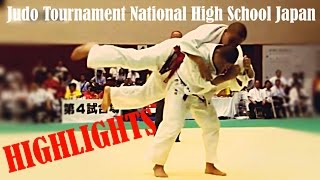 HIGHLIGHTS | Judo Tournament National High School Japan | JudoAttitude
