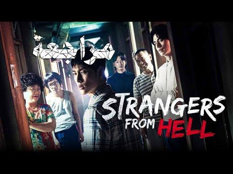 مراجعة مسلسل غرباء من الجحيم وتحليل النهاية الغامضة Strangers From Hell Youtube