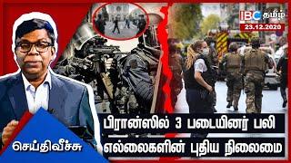 Seithi Veech 23-12-2020 IBC Tamil Tv