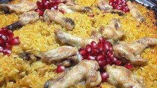 Tavuk kapama, так курицу вы ещё не пробовали! Рецепт под видео #рис#курица#гранат#плов