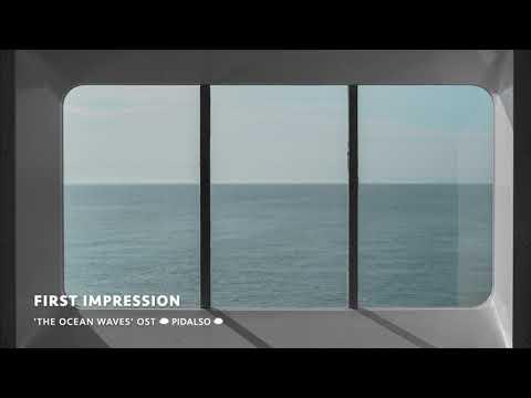 바다가 들린다(The Ocean Waves/海がきこえる) OST - First Impression (piano cover)