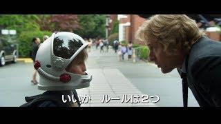 作品情報:https://www.cinematoday.jp/movie/T0022899 公式サイト:htt...