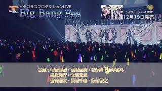 MARGINAL#4 KISSから創造(つく)るBig Bang」Presents ピタゴラスプロダ...