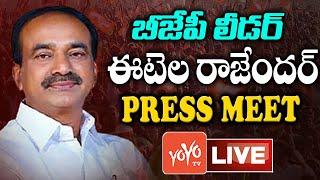 LIVE: Etela Rajender Press Meet at Huzurabad   Eatala Rajender Live   Etela Vs KCR   YOYO TV Channel