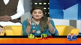 Khabarnaak | Ayesha Jehanzeb | 17th May 2020 | Part 04