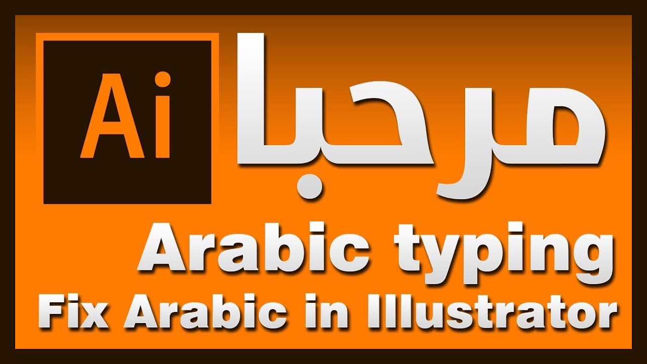 Arabic typing problem in illustrator cc - How to fix arabic text in  illustrator