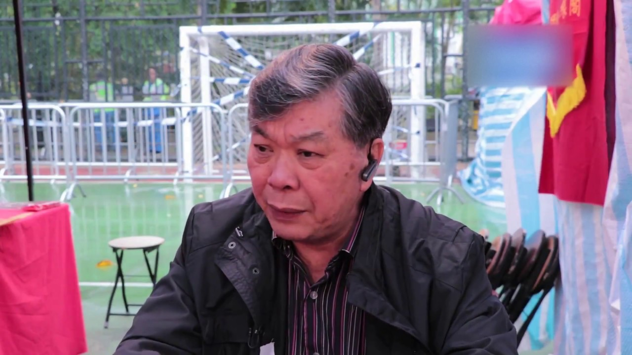 解籤師傅陳天恩:今年車公廟簽文顯示香港會亂市民百上加斤(1) - YouTube