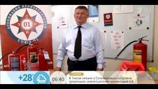 видео Перезарядка огнетушителей: периодичность