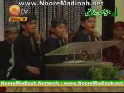 Aaj Abdullah Kay Angna Mein by Anas Brothers