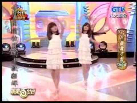 BY2 DON'T GO AWAY 芭雷舞 娱乐百分百艺能发表会