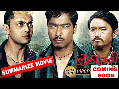 Thumbnail: New Movie | LUKAMARI | लुकामारी | Summarized Movie | Full HD