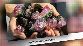 НЕ ПЕРЕСТАЕТ ПРИРОДА УДИВЛЯТЬ (Nature. Crystals)