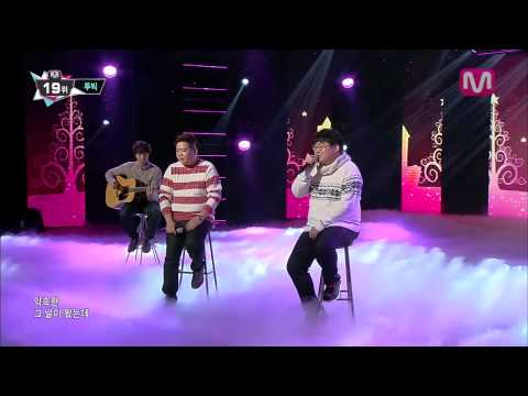 투빅_Lonely Christmas (Lonely Christmas by 2BiC@Mcountdown 2013.12.12)