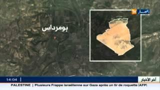 الجيش الوطني الشعبي يتكمن من إكتشاف 7 مخابئ مهيئة ومواد أخرى ببومرداس