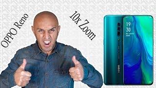 هاتف أوبو رينو التصميم الأفخم والاداء المذهل