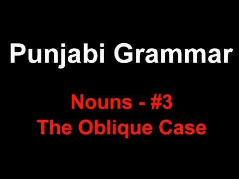 Punjabi Grammar: Nouns #3 - Oblique Case