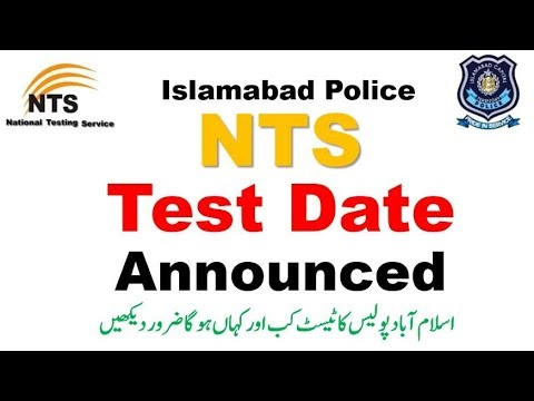 ISLAMABAD Police nts test date announced || Islamabad Police Physical test  date announced