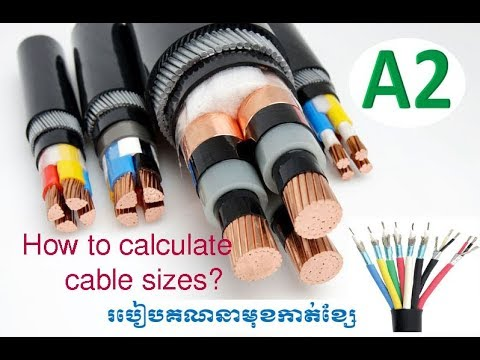 Cable size calculatea2how to calculation cable size cable size calculatea2how to calculation cable sizemotor current calculation keyboard keysfo Choice Image