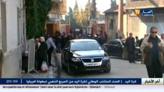 قسنطينة : تشييع جنازة السيدة زبيدة سلال اخت الوزير الاول عبد المالك سلال