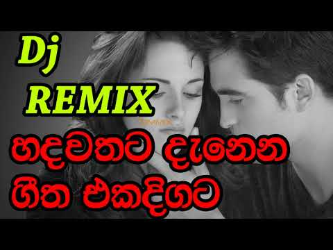 best-sinhala-nonstop-love-hit-collection|best-music-2018---latest-top-hits-(new-songs-playlist)