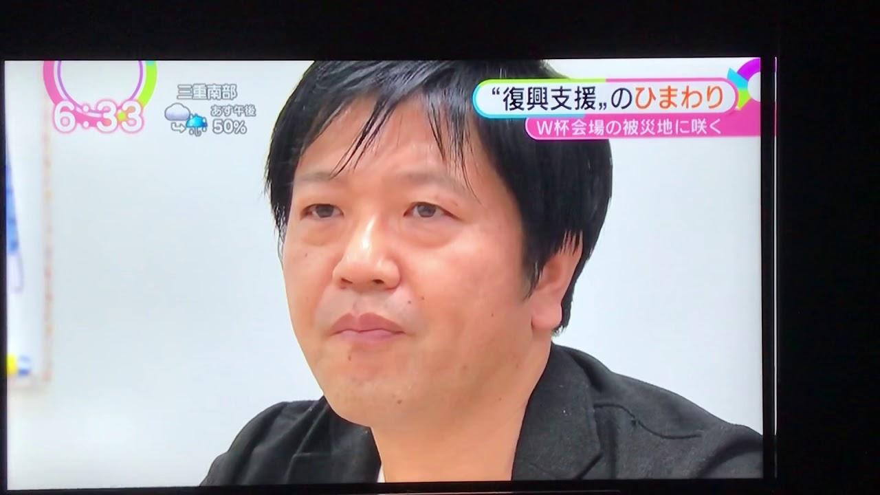 有名人 東日本 大震災 死者