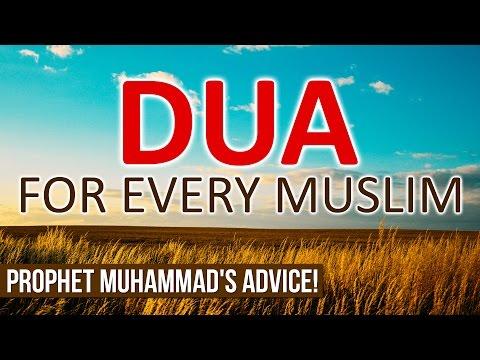 Listen This POWERFUL DUA ᴴᴰ   Prophet Muhammad's ﷺ Advice!    Dua After prayer