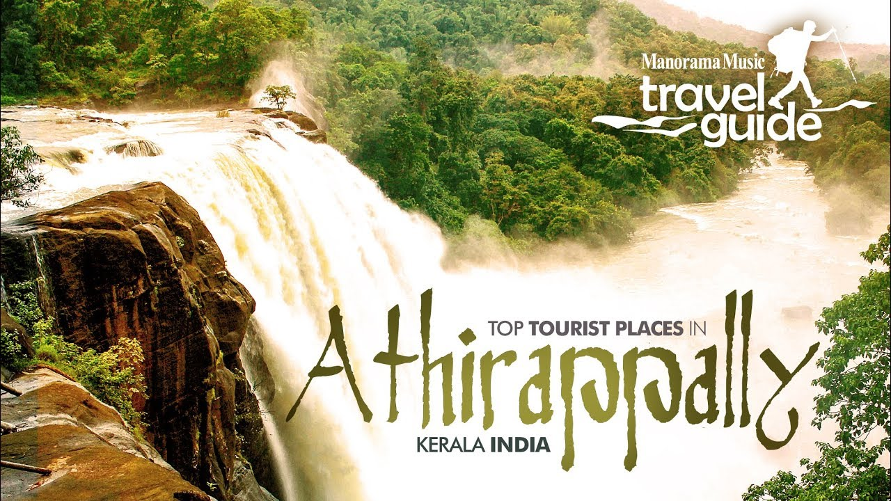 ATHIRAPALLY WATER FALLS TRAVEL GUIDE ENGLISH / KERALA TOURISM / INDIA